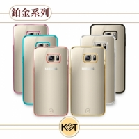 卡思特 鉑金系列 SAMSUNG GALAXY S6 edge S6 edge plus