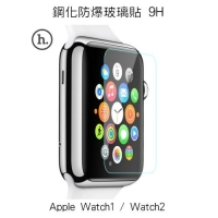 ~~庫米~~ HOCO Apple Watch1  Watch2 防爆鋼化玻璃貼 9H 2