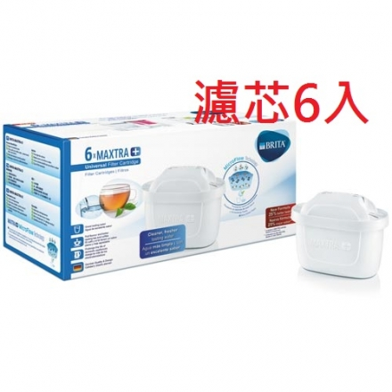 德國 BRITAMAXTRA PLUS 濾芯(6入組)