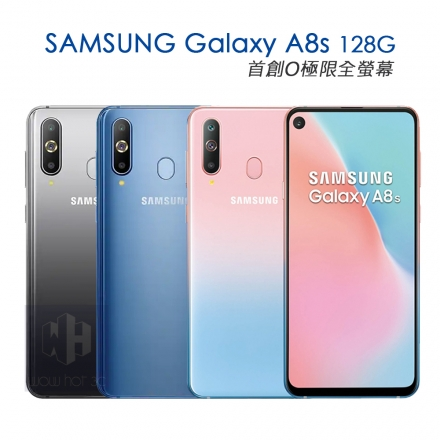 【WOW HOT】GALAXY A8s 128G
