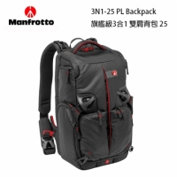 Manfrotto 曼富圖 3N1-25 PL Backpack 旗艦級3合1雙肩背包 25