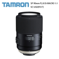 Tamron SP 90mm F2.8 Di MACRO 1:1 VC USD(F017) 定焦鏡