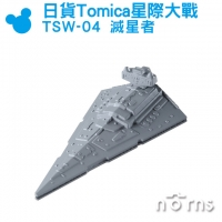 NORNS 【日貨Tomica STAR WARS星際大戰 TSW-04 滅星者】日本TOMICA