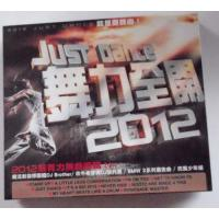 舞力全開2012 JUST DANCE CD (購潮8)