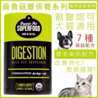 *KING WANG*【Organic Pet Superfood 藥食菇蕈保健】Digestion消化整腸配方 60g