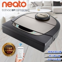 美國 Neato Botvac D7 Wifi 支援 雷射掃描掃地機器人吸塵器