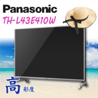 【Panasonic】TH-43E410W 43吋液晶電視