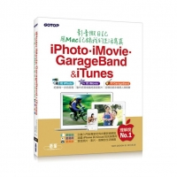 iPhoto.iMovie.GarageBand&iTunes影音微日記_用M..