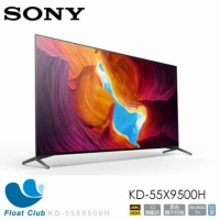 【SONY】55″ 4K HDR Android TV 日本製 YTVSN55X9500H 原價69900元