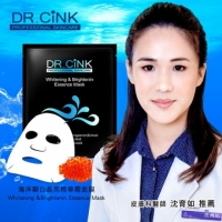 Dr.CINK達特聖克 海洋瞬白晶亮乳霜面膜 25ml【BG Shop】