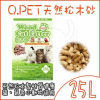 *寵物CEO*【Q. PET】Wood Cat Litter松木砂 / 貓砂-25L