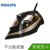 【PHILIPS飛利浦】Azur Performer Plus蒸氣熨斗(GC4527)