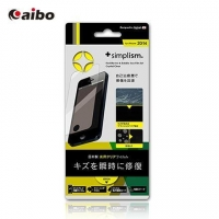 【aibo】Simplism iPhone6 4.7 亮面保護貼[TR-PFIP144-FRCC]