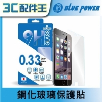 BLUE POWER Infocus M510 M530 M810 M2 9H鋼化玻璃保護貼