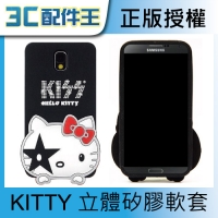 正版授權 Samsung Galaxy Note 3 Kiss Hello Kitty 立體大頭保護