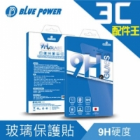BLUE POWER ASUS ZenFone 3 Zoom 5.5吋 ZE553KL 9H鋼化玻璃保護貼 0.33mm