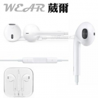 APPLE EarPods原廠耳機iPhone 6 Plus iphone 5 iPad air 2