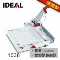 【IDEAL】1038