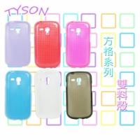 Tyson 方格系列 Samsung Galaxy Grand Duos i9082 i9
