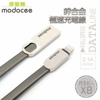 MODOCEE MDK-X8 Apple 鋅合金極速充電線/傳輸線/2.1A/iPad mini/mini 2/mini 3/mini 4/iPad Air/iPad 5/iPad Air 2/Pro