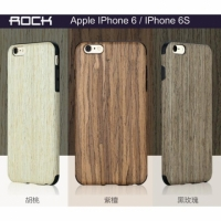 ~~庫米~~ROCK Apple iPhone 6  iPhone 6S 元素系列 木質紋