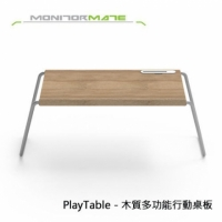 MONITORMATE PlayTable 木質多功能行動桌板 - 原木色