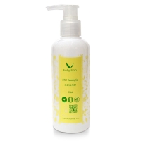 洗卸兩用膠 2-IN-1 Cleansing Gel (210ml)-butyshop