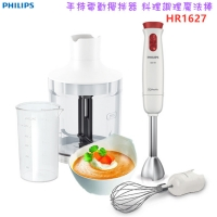【本月主打+贈實用刮刀】飛利浦 PHILIPS HR1627【業界首創400瓦】手持電動攪拌器 料理調理魔法棒