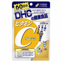 【DHC】DHC