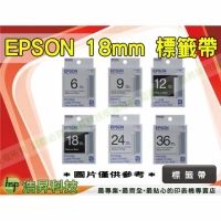 EPSON LC-5TBN/LC-5TBW/LC-5WBN/LC-5WBW 18mm 標籤帶