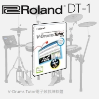 【Roland】DT-1 / V-Drums Tutor電子鼓教練軟體 / Mac與Windows作業系統皆支援