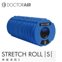 【DOCTOR AIR】STRETCH ROLL 伸展滾筒|S| 深海藍