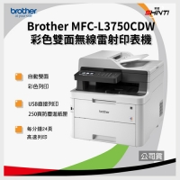 【Brother】MFC-L3750CDW