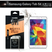 【NISDA】for Samsung Galaxy Tab S4 鋼化 9H 0.33mm玻璃螢幕貼