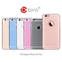 BINLI Apple iPhone 6S 4.7吋  6S Plus 5.5吋 金屬糖果