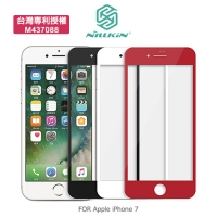 NILLKIN Apple iPhone 7 AP PRO 滿版玻璃貼 9H 防爆 厚度0