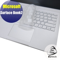 【Ezstick】Microsoft Surface Book 2 13吋 奈米銀抗菌TPU鍵盤保護膜