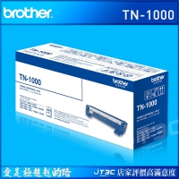 BROTHER TN-1000 原廠碳粉匣 適用:HL-1110/HL-1210/DCP-1510/DCP-1610W/MFC-1815/MFC-1910W