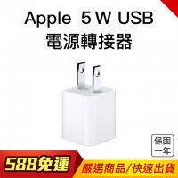 Apple 旅充頭 USB 充電器 iPhone X Xs Max XR 5.8 6.1 6.5 6s 5s SE mini
