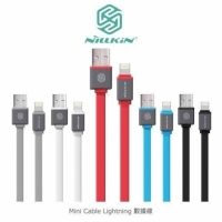NILLKIN APPLE Lightning USB 充電線 Mini Cable 30cm