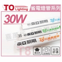 (20入)TOA東亞 FL30L-EX/29 T8 30W 黃光 太陽神燈管 _ TO100015
