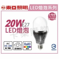 TOA東亞 TQ70-C LED 20W 白光 E27 全電壓 大球泡燈 _ TO520032