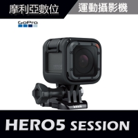 【現貨】GoPro HERO5 Session WIFI  極限運動攝影機 另售 GoPro HERO4