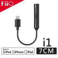 【風雅小舖】FiiO i1 Apple Lightning接頭DAC 3.5mm線控數位無損音樂解碼轉換器(7cm)】適用iPhone/iPad/iPod touch設備及3.5mm輸出耳機