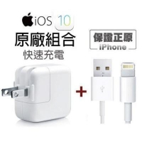 原廠 Apple iPhone 6S/7/7 Plus ipad Air 傳輸線+旅充頭 Lightning 2.1A