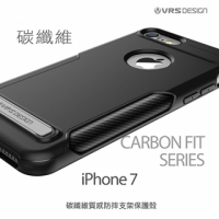 【OPEN ! iT】VRSDesign iPhone 7 PLUS Carbon Fit 軍規碳纖維立架高耐摔保護殼