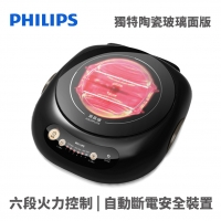 PHILIPS HD4988 黑晶爐