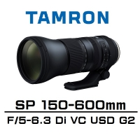 【南紡購物中心】TAMRON SP 150-600mm F5-6.3 Di VC USD G2 [A022](Tamron 騰龍)