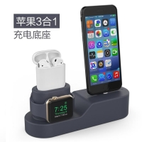 AhaStyle蘋果iphone7/8手機支架Apple watch/AirPods充電底座3合1