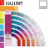 Pantone Metallics Coated - 金屬色配方指南 - 光面銅版紙 - GG1507
